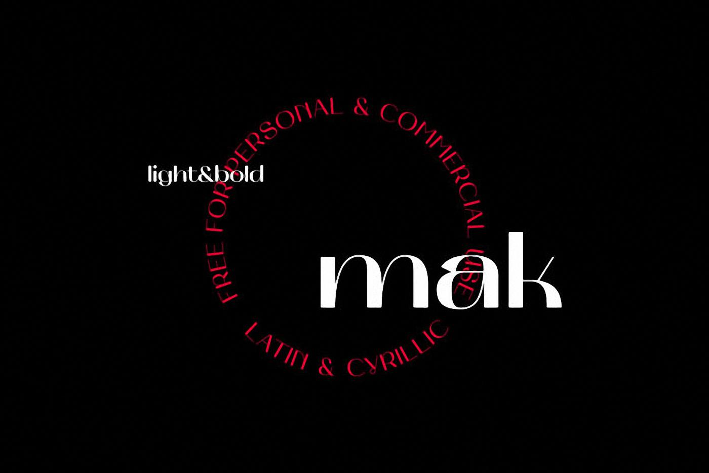 Шрифт Mak Fancy