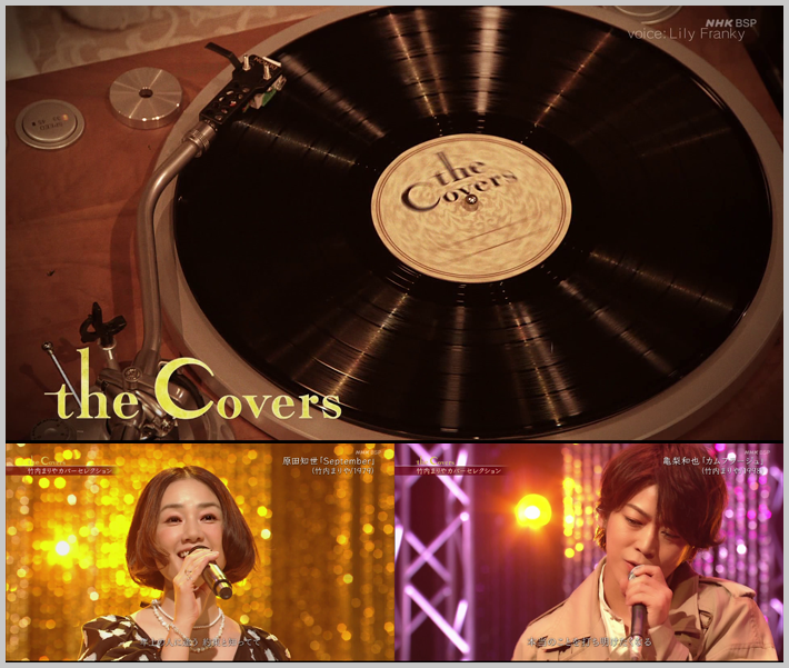 20210407.1356.2 The Covers ''City Pop Night! 1st Night'' (2021.04.04) (JPOP.ru).ts.png