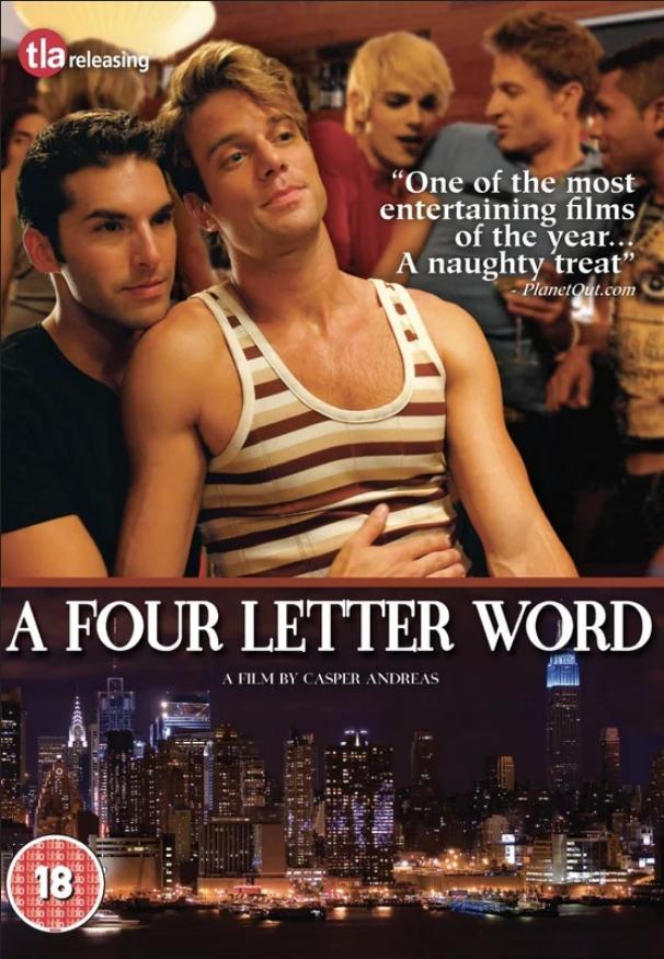 Слово из четырех букв