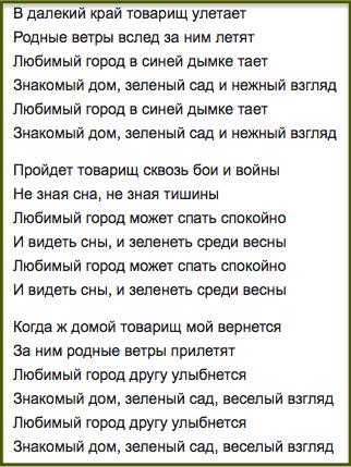 Снимок_экрана_2021-04-22_в_15.22_.21_(1).png