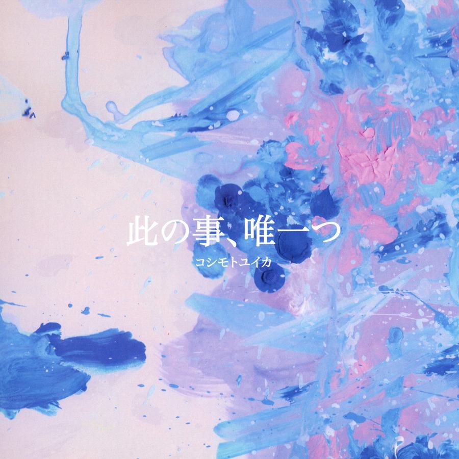 [AZH8-M]_cover.jpg
