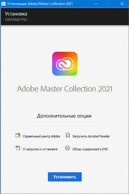 Adobe Master Collection 2021 [v 6.0] (2021) РС   by m0nkrus