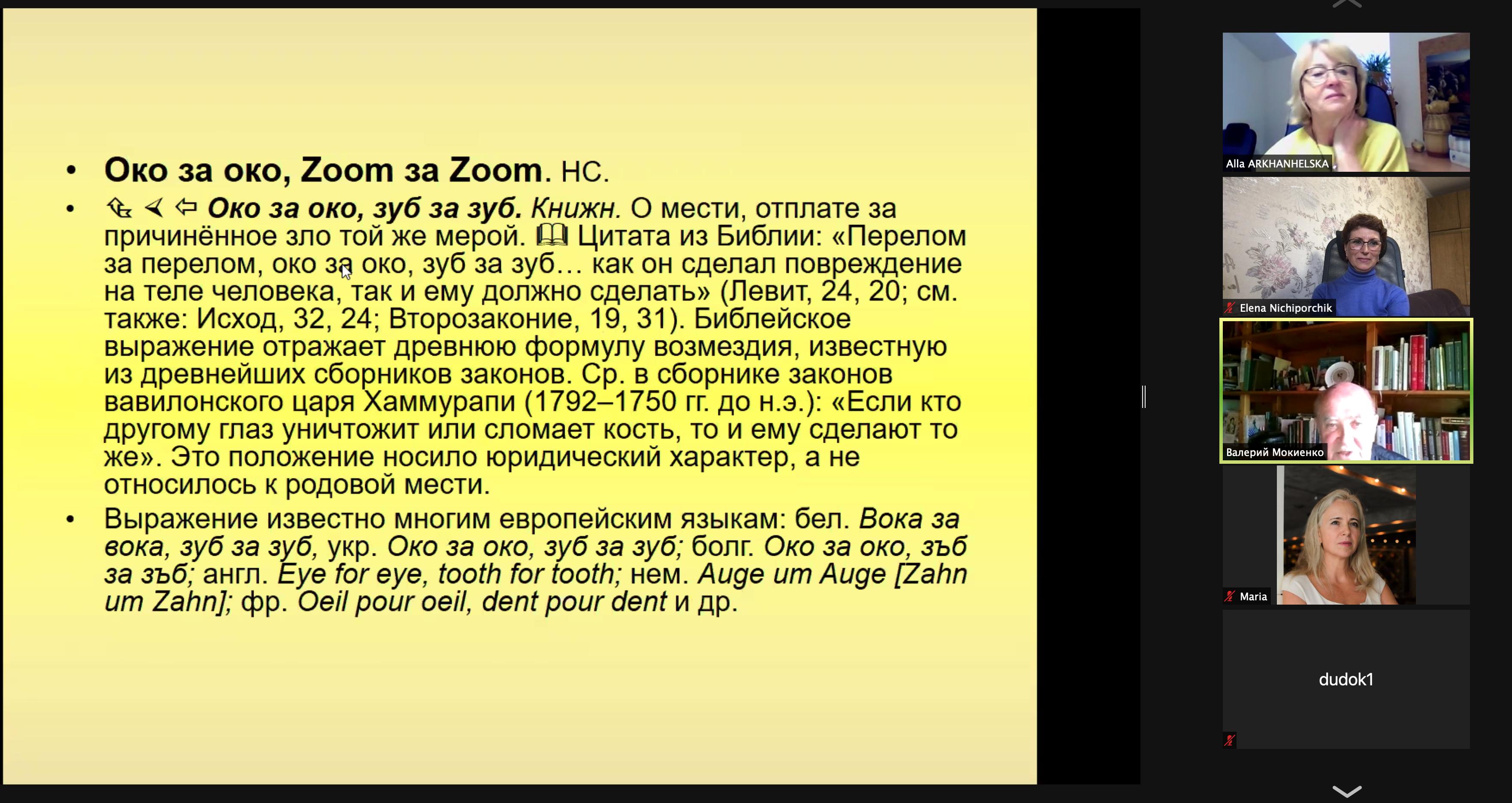 Снимок экрана 2021-05-17 в 19.35.31.png