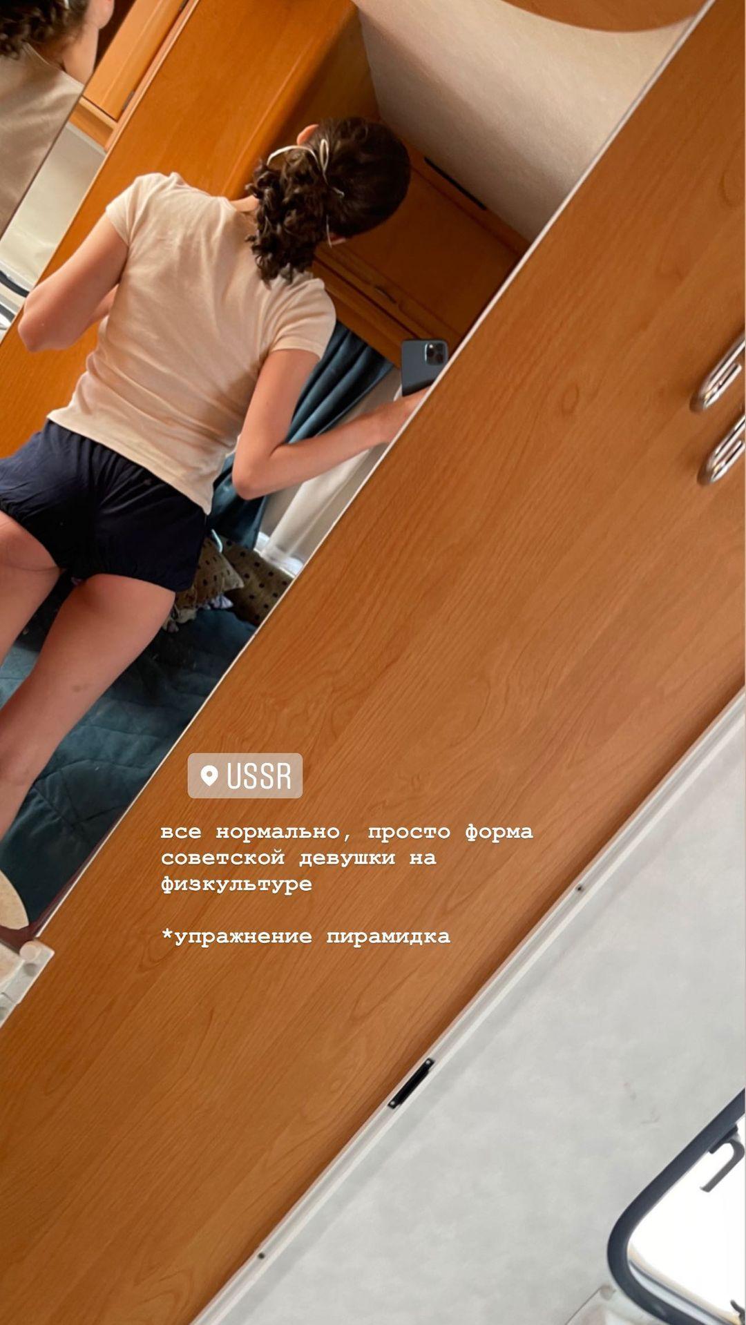 yasinitsyna_188837539_117701663783198_5422015545118026216_n.jpg