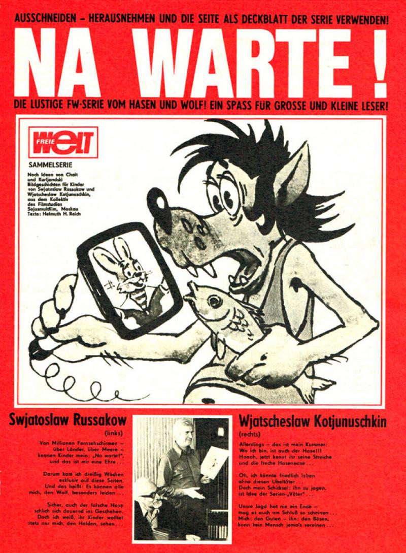 Как в ГДР «Ну, погоди!» издавалось в виде комикса
