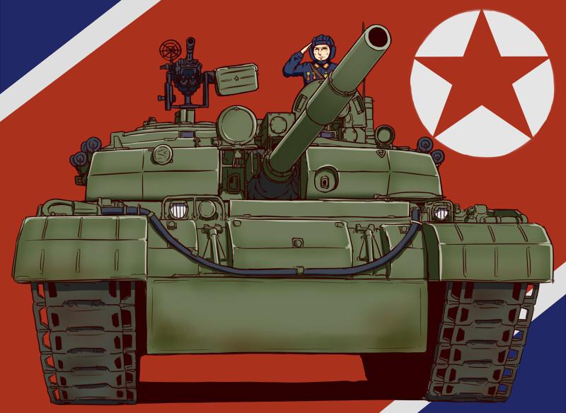 Северокорейские Комбайны Смерти