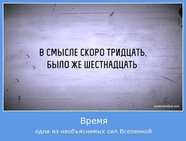 https://i6.imageban.ru/out/2021/07/17/23a9b726250b59532c5f3aec5bb4f678.jpg
