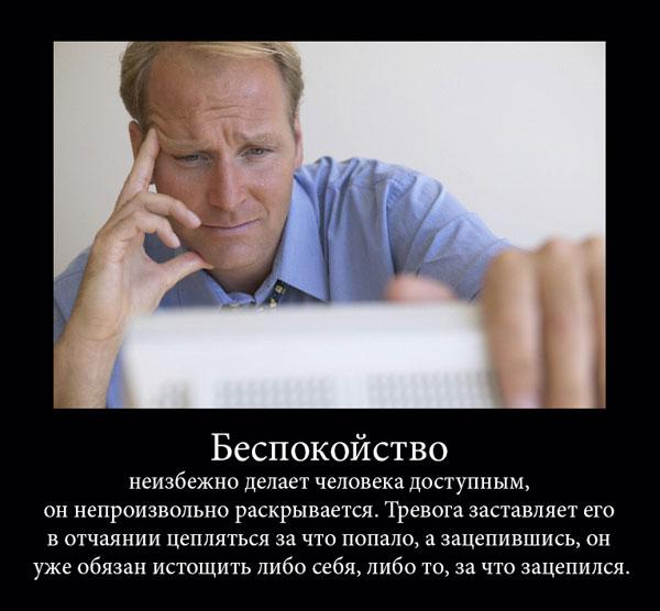 https://i6.imageban.ru/out/2021/07/17/24ef033e3dff6c984c2ca06792e18f87.jpg