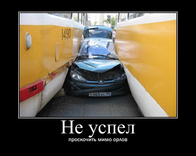 https://i6.imageban.ru/out/2021/07/17/3cc939754ee40372d46fc7b811cc3556.jpg