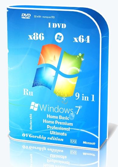 Microsoft® Windows® 7 SP1 Ru 9 in 1 Update 07.2021 by OVGorskiy 1DVD (x86-x64) (2021) Rus