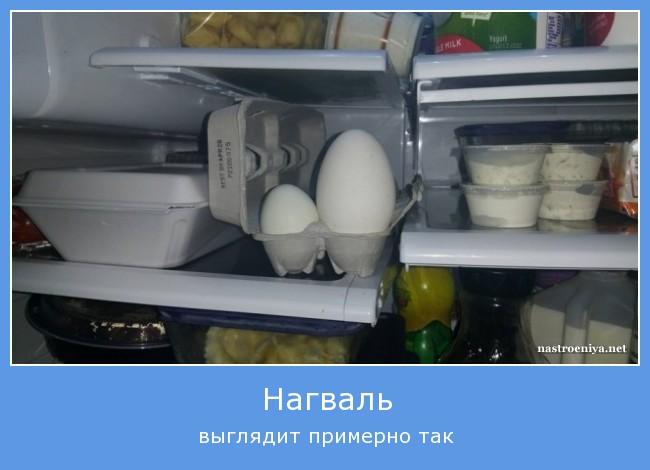 https://i6.imageban.ru/out/2021/07/17/a8009de709738ed1cee72e7ea044a934.jpg