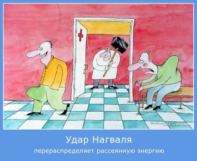 https://i6.imageban.ru/out/2021/07/17/acbebfd565b1460b323155ce8e5ac935.jpg