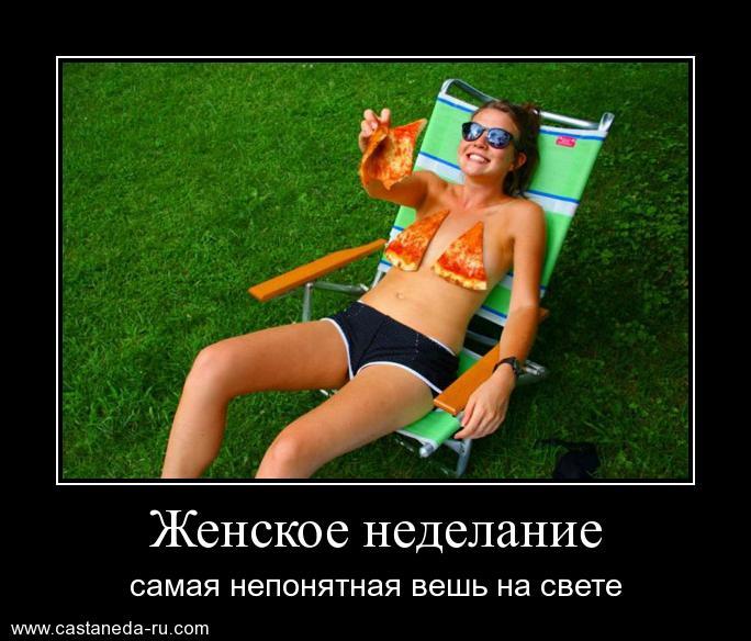 https://i6.imageban.ru/out/2021/07/17/beb72f09d6a426fb4d5197cfe61c3ab1.jpg