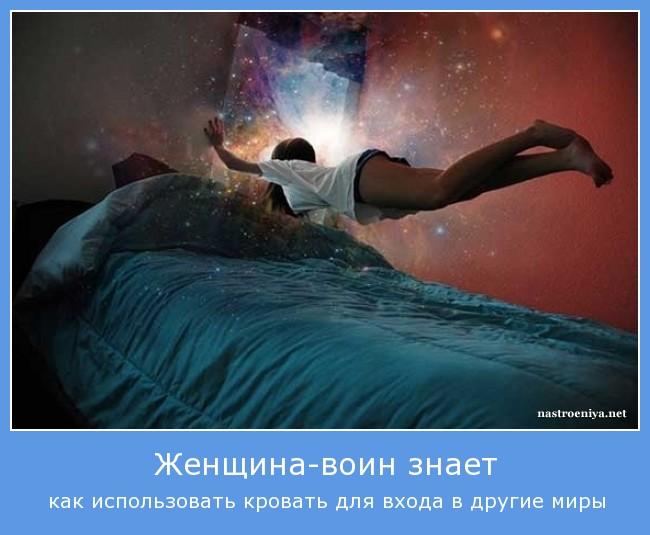 https://i6.imageban.ru/out/2021/07/17/c320601a736ddd67028d5e9f7e70cfbc.jpg