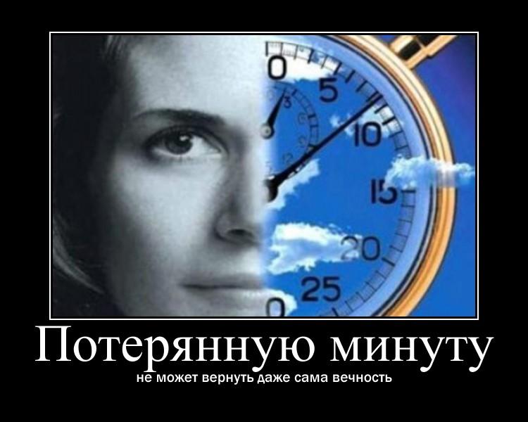 https://i6.imageban.ru/out/2021/07/17/f2a3721d751d500d903f5f8cc2cf5302.jpg