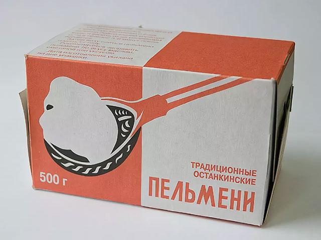 https://i6.imageban.ru/out/2021/07/20/862a27ae77c1f3619dcbfd22f2333465.jpg
