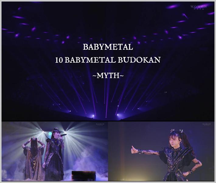 20210726.0215.1 10 BABYMETAL Budokan ~Myth~ (WOWOW Prime 2021.07.25) (JPOP.ru) cover.png