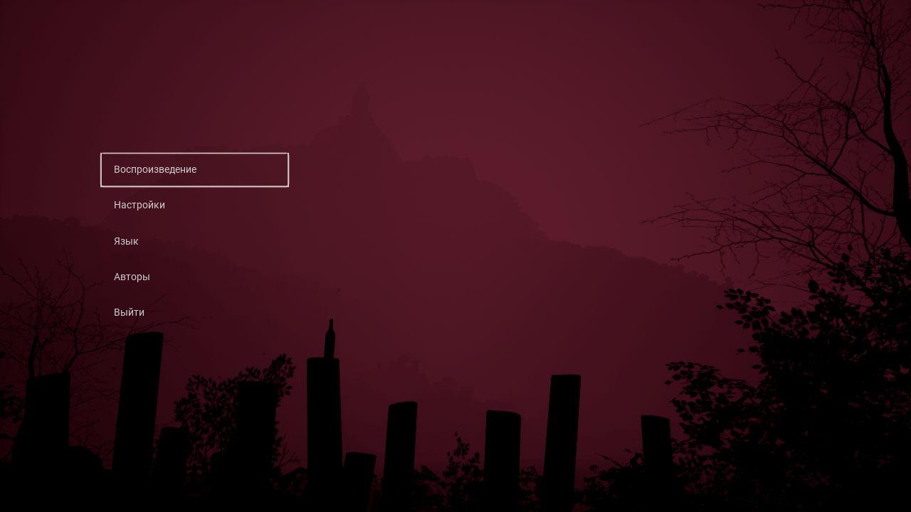 HorrorWine-Win64-Shipping 2021-07-31 18-33-44-08.bmp.jpg