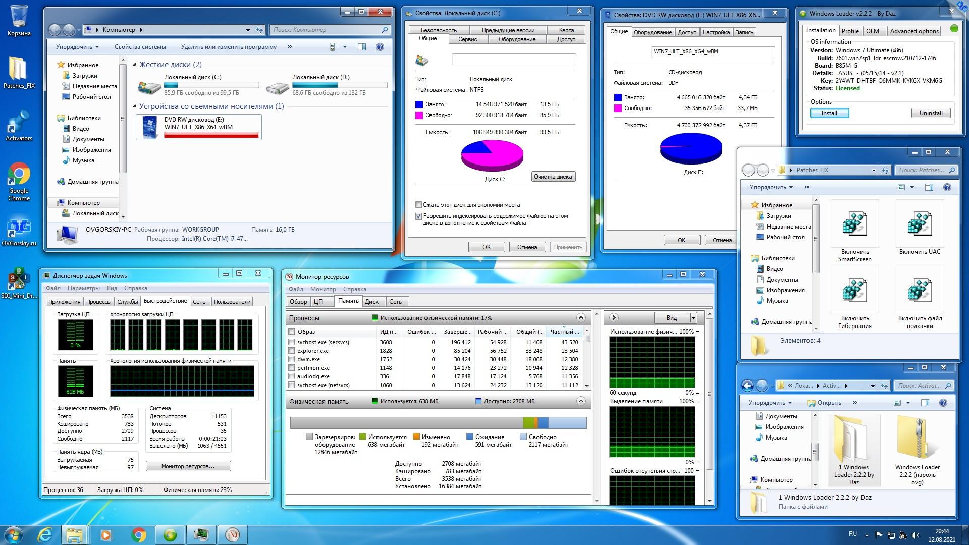 Microsoft® Windows® 7 Максимальная Ru x86-x64 w.BootMenu by OVGorskiy 08.2021 1DVD
