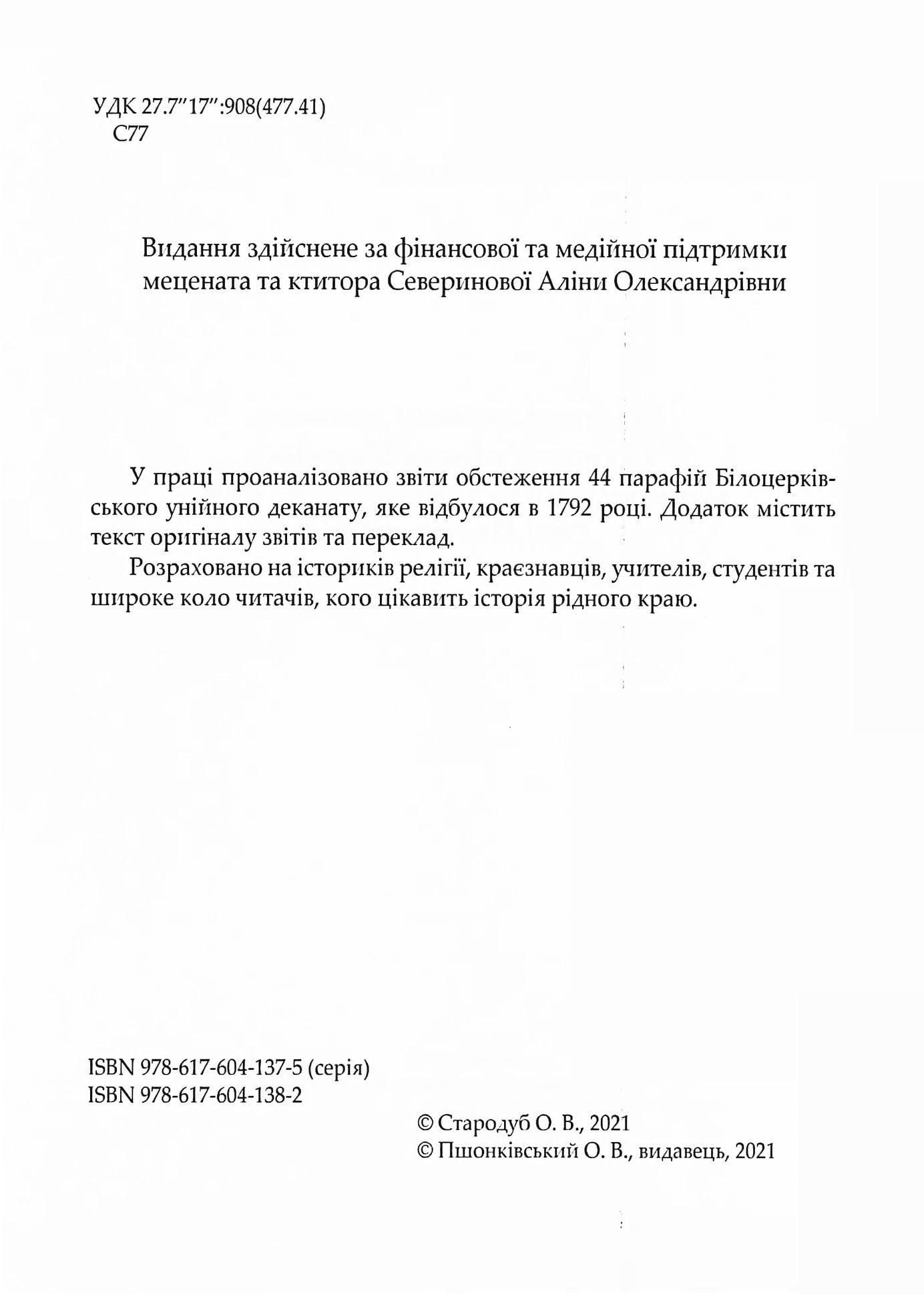 https://i6.imageban.ru/out/2021/09/23/4b73a0fa151c6c2c0faf64087ce15051.jpg