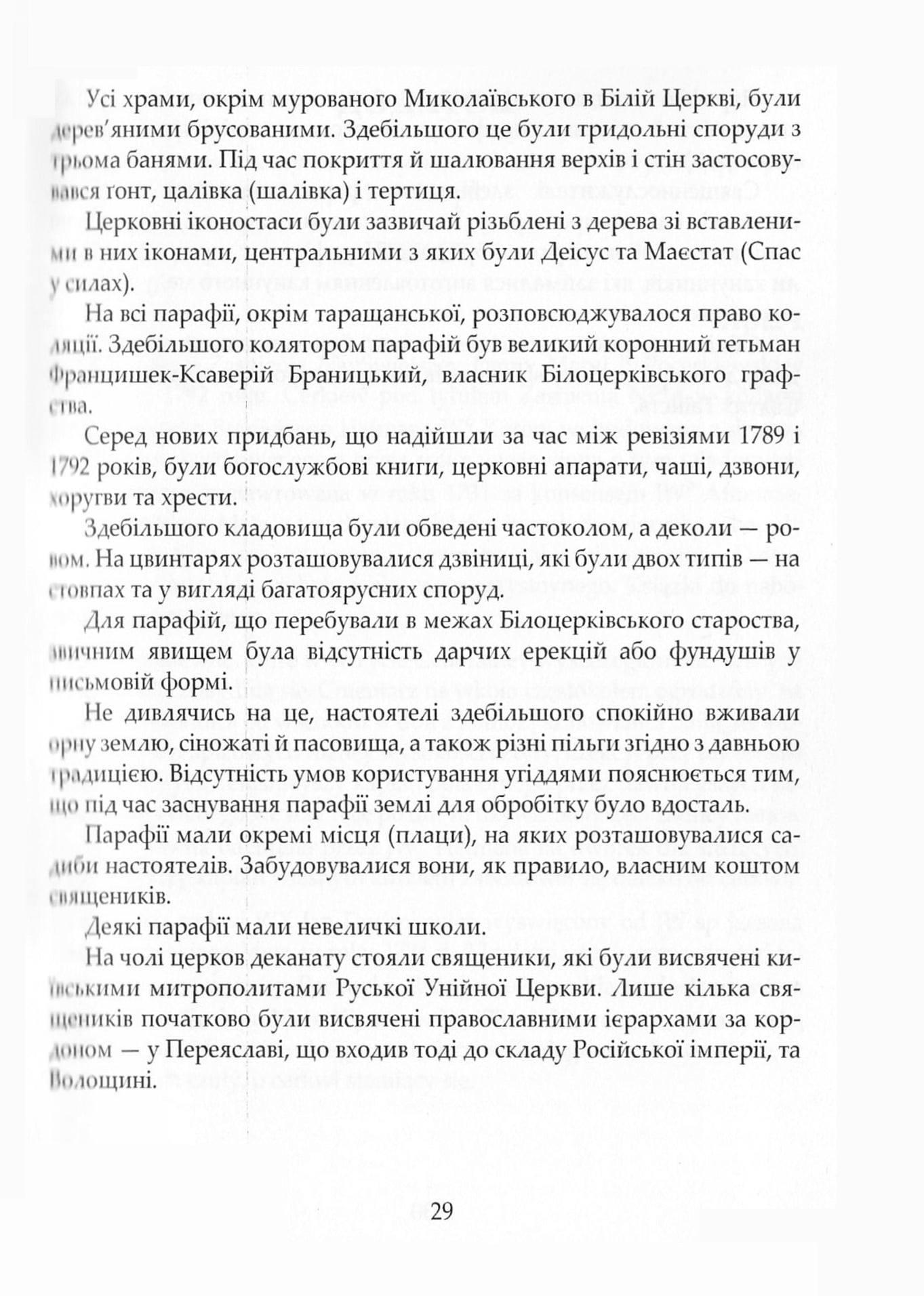 https://i6.imageban.ru/out/2021/09/23/6d061bf138620a4cf384852f0af00de6.jpg