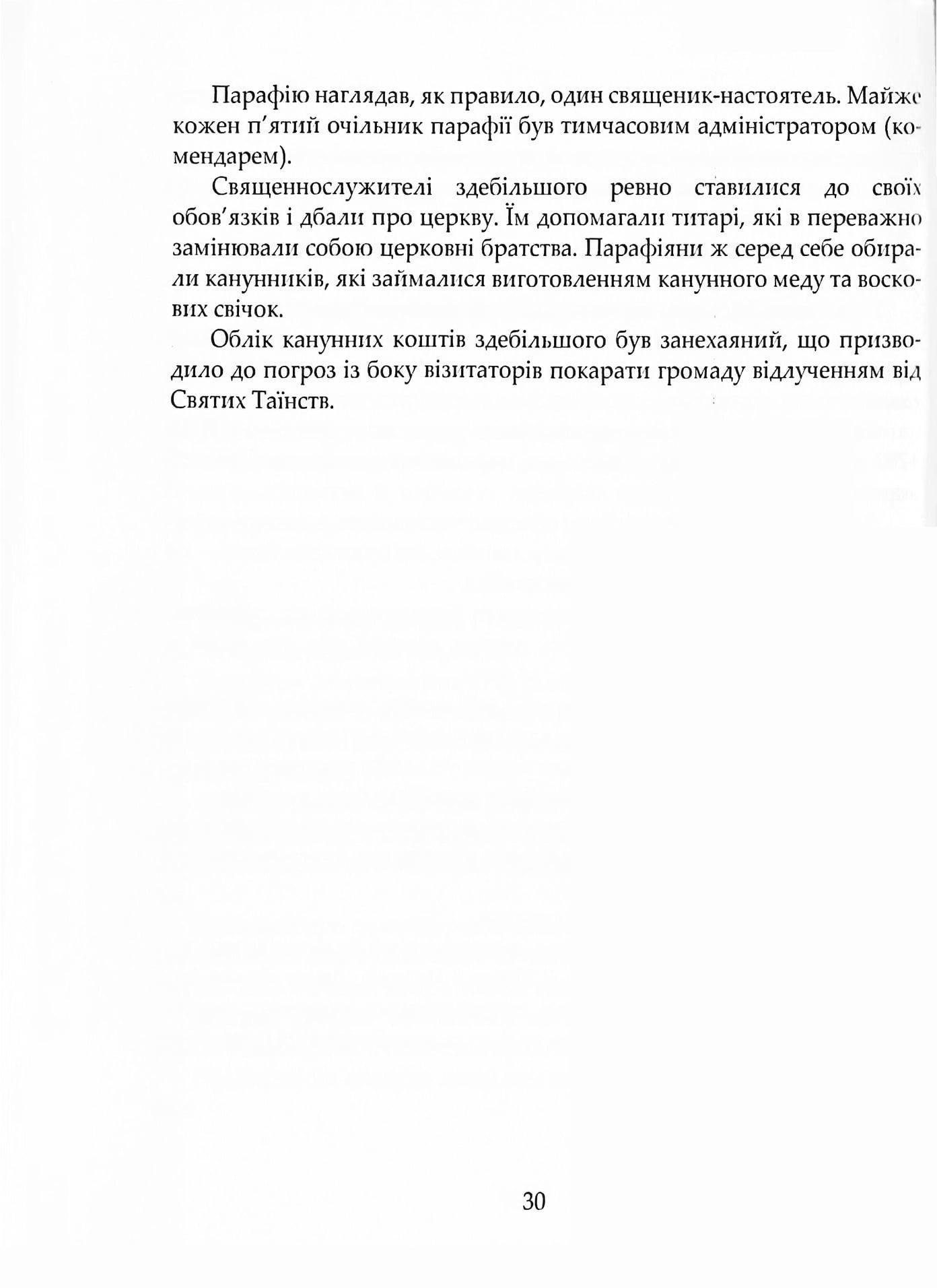 https://i6.imageban.ru/out/2021/09/23/ab007682948559030b7c9895e062cc20.jpg
