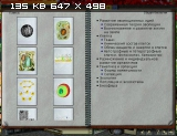 http://i6.imageban.ru/thumbs/2013.02.04/2d3a1dce04cf334c7562da9de6fb71f8.jpg
