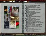 http://i6.imageban.ru/thumbs/2013.02.04/370322a641f9395ab31ec4712de7023b.jpg
