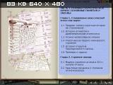 http://i6.imageban.ru/thumbs/2013.02.04/753dbc18b3478c3ad939abb857c7a867.jpg