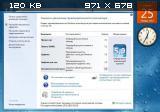 WINDOWS 7 Ultimate x86 SP1 RTM LITE