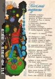 http://i6.imageban.ru/thumbs/2013.10.04/470c3ba990f5ec5f2257093ae076440a.jpg
