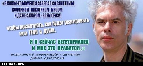 https://i6.imageban.ru/thumbs/2013.10.10/6a2a4246207431d08a6982ad9580d9a9.jpg