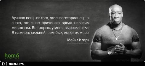 http://i6.imageban.ru/thumbs/2013.10.10/816aacb721531fc424abd9eb52b2ca42.jpg