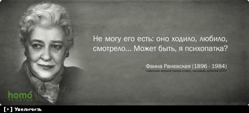 https://i6.imageban.ru/thumbs/2013.10.10/bca7ba1dc70654ef45e2f0d20235d31d.jpg