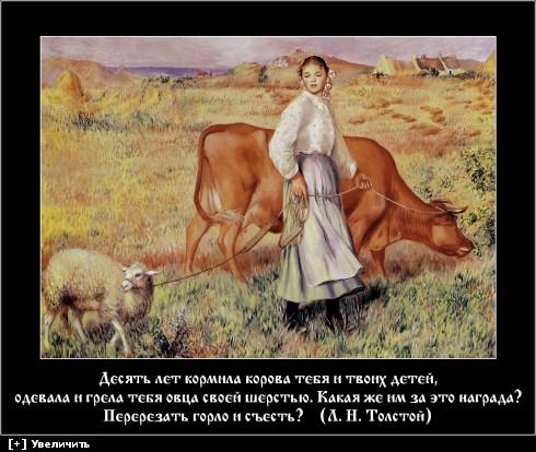 http://i6.imageban.ru/thumbs/2013.10.11/020c498a16cb3c83e0ec5d2759f95bc8.jpg