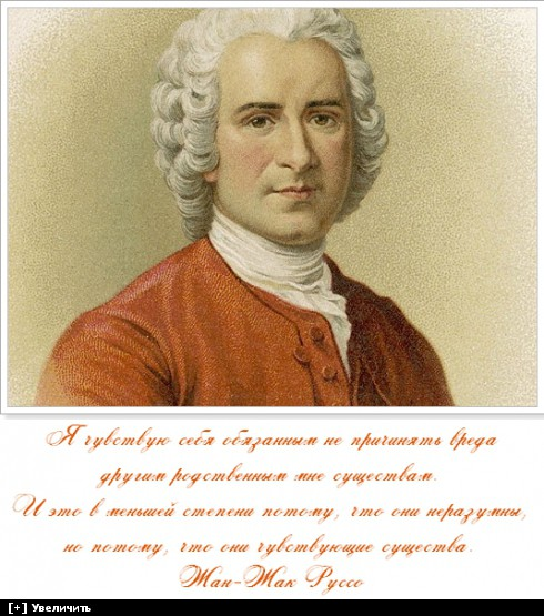 http://i6.imageban.ru/thumbs/2013.10.11/86035b057e30ebccaf1df67d68619328.jpg