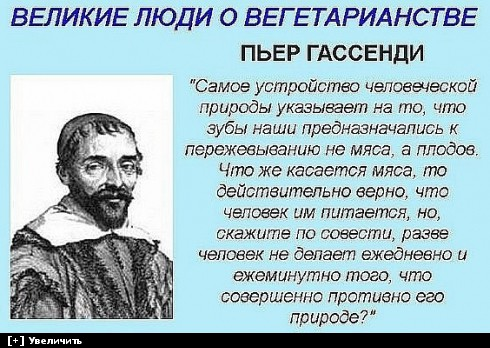 http://i6.imageban.ru/thumbs/2013.10.11/cb63c76f30825253de6afe3d320bdf76.jpg