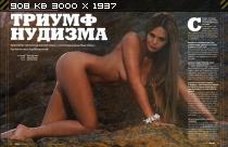 http://i6.imageban.ru/thumbs/2013.10.12/53a13667b2173ad838a44659d4d8d349.jpg