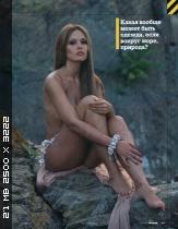 http://i6.imageban.ru/thumbs/2013.10.12/c9a6276f81cb7d4606f74d60afd2e34d.jpg