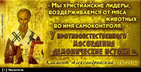 http://i6.imageban.ru/thumbs/2013.10.20/23193c2817660e79a133860a6195b9d8.jpg