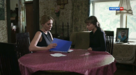 Хозяйка большого города (2013) HDTVRip