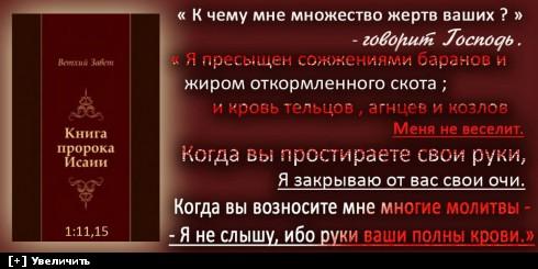 http://i6.imageban.ru/thumbs/2013.10.23/347c7c4d7c5a4fa37e5afd05f3c4299a.jpg
