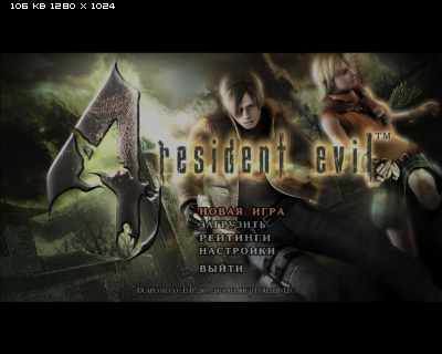 Русификатор (текст) для RE4: Ultimate HD Edition D3e437acca0d8ac511e3420e67835a4e