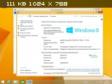 Windows 8.1 Enterprise Original by D!akov 02.08.2014 (x86-x64) (2014) [RUS/ENG/UKR]