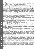 http://i6.imageban.ru/thumbs/2014.09.29/79a8c6b91a8d58d14c79f09bbd49744a.jpg
