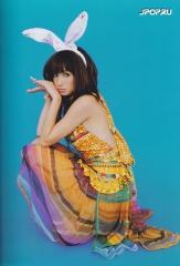 Mika Ninagawa - Ninagawa Woman (photobook)