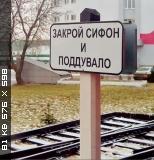 """Лавров заявил, что в Украине установилось перемирие и призвал к борьбе с """"экспортом демократии и сменой режимов"""" - Цензор.НЕТ 7674"""