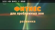 http://i6.imageban.ru/thumbs/2015.01.28/438f4d4bc35780efb188318bc9986d61.jpg