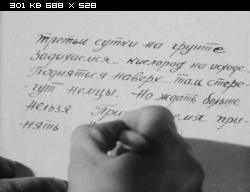 http://i6.imageban.ru/thumbs/2015.04.30/e18814f25c20db735f213c0f86812a7e.png