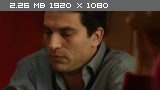 На грани безумия / Breaking at the Edge (2013) BDRip 1080p | VO